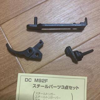 デジコン ベレッタ M92F スチールパーツ(カスタムパーツ)