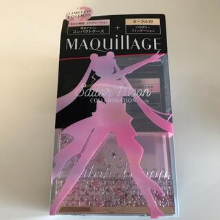 マキアージュ(MAQuillAGE)の資生堂 マキアージュ セーラームーン 限定デザイン コンパクトケース ケースのみ(その他)