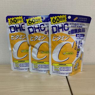 DHC - 【3袋セット】DHC ビタミンC ハードカプセル 60日 120粒