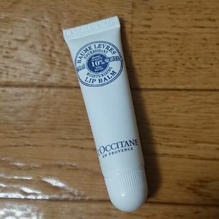 L'OCCITANE - タイムセール!!【新品未使用】ロクシタン リップバーム 一本