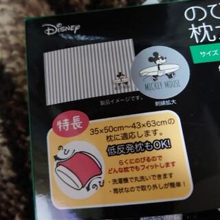 ディズニー(Disney)のディズニー、ミッキーのタオル地の枕カバー(シーツ/カバー)