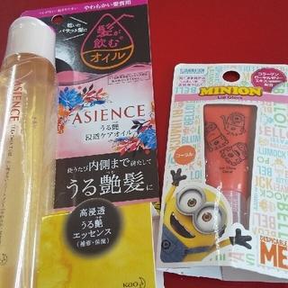 アジエンス(ASIENCE)のアジエンス うる艶浸透ケアオイル やわらかい髪質用(110ml)(トリートメント)