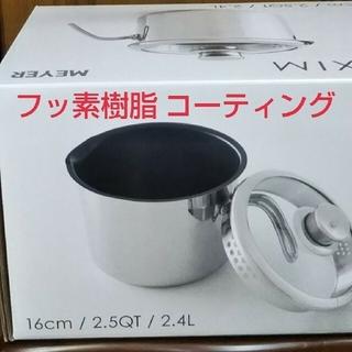 マイヤー(MEYER)の2個⭐️フッ素樹脂コーティング MEYER マイヤー エイトクックポット(鍋/フライパン)