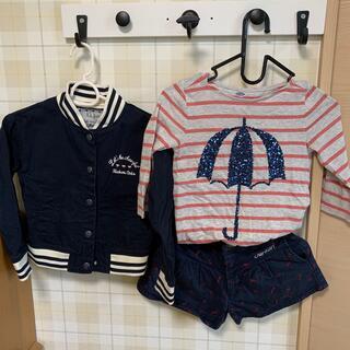 オリンカリ(OLLINKARI)のollinkari ジャケット ショートパンツセット おまけ付き(ジャケット/上着)