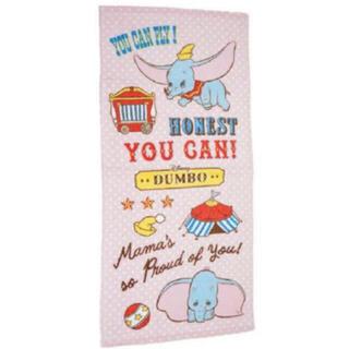 ディズニー(Disney)の《新品タグ付き》ダンボ フェイスタオル ディズニー ピンク 水玉 かわいい♪(制汗/デオドラント剤)