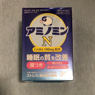 アミノミンN 30本入り(その他)