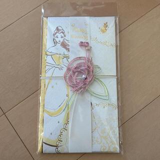 ディズニー(Disney)の新品 ディズニー 美女と野獣 ベル 祝儀袋  結婚式一般御祝用 おしゃれ のし袋(その他)
