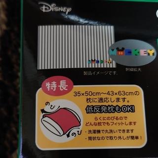ディズニー(Disney)のディズニー、ミッキーのタオル地の枕カバー。(シーツ/カバー)