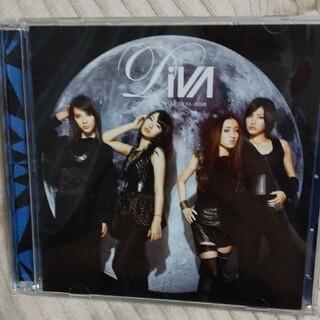 月の裏側(初回生産限定盤/ジャケットB)(ポップス/ロック(邦楽))