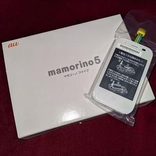 キョウセラ(京セラ)の【アヤユイ様専用】マモリーノ mamorino5(au)ホワイト(携帯電話本体)