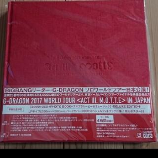 ビッグバン(BIGBANG)のG-DRAGON DVD(ミュージック)