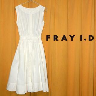 フレイアイディー(FRAY I.D)のFRAY I.D(フレイ アイディー)真っ白ワンピース(ひざ丈ワンピース)