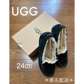 UGG - 【UGG】アンスレー 24㎝