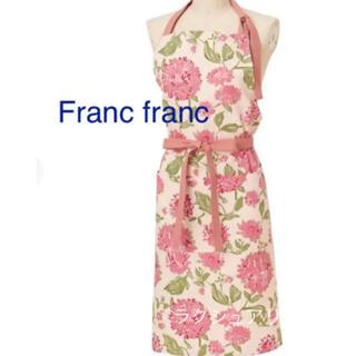 Francfranc - フランフラン 花柄 エプロン ピンク
