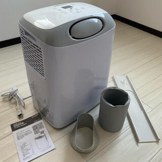 ポータブルクーラー、スポットクーラー3ヶ月使用品(エアコン)