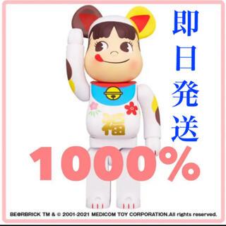 メディコムトイ(MEDICOM TOY)の「BE@RBRICK 招き猫 ペコちゃん 福 1000%」即日発送!(フィギュア)