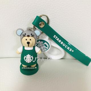 Starbucks Coffee - スタバ キーホルダー ストラップ ベアリスタ 干支 動物 桜 子 限定 ねずみ