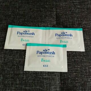 コーセー(KOSE)のパパウォッシュ 洗顔料 酵素洗顔 洗顔パウダー 3包(洗顔料)