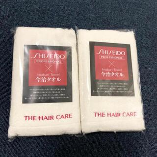 シセイドウ(SHISEIDO (資生堂))のSHISEIDO×今治タオル ヘアケアタオル THE HAIR CARE(ヘアケア)