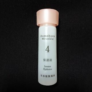 ドモホルンリンクル - ドモホルンリンクル保湿液 8ml