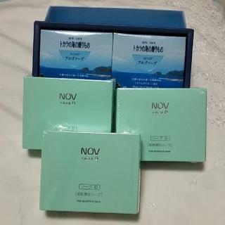 ノエビア(noevir)の専用 ノブ ソープ3個セット(洗顔料)