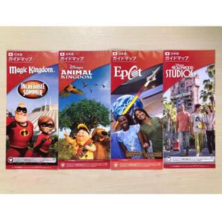 ディズニー(Disney)の《未使用》フロリダ ディズニーワールド 日本語ガイドマップ 全4冊セット☆(地図/旅行ガイド)