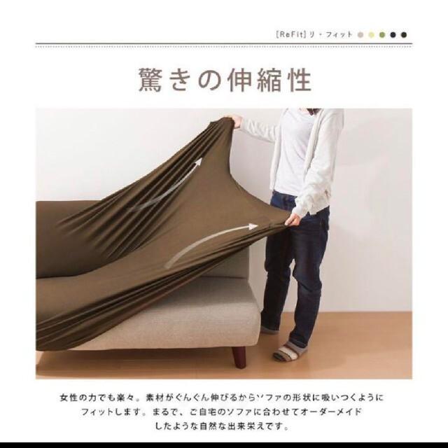 激安ソファカバー 肘なし3人掛け用 インテリア/住まい/日用品のソファ/ソファベッド(ソファカバー)の商品写真