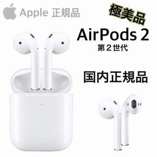 Apple - Apple Air Pods 第二世代 エアーポッズ 純正品 美品 アップル