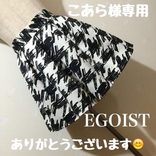 エゴイスト(EGOIST)のEGOIST キュロット パンツ 未使用品(キュロット)