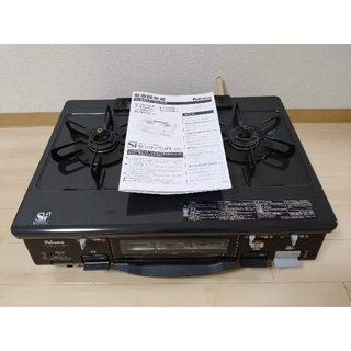 パロマピカソ(Paloma Picasso)のパロマ 都市ガス用 ガスコンロ IC-N900B-R(調理機器)