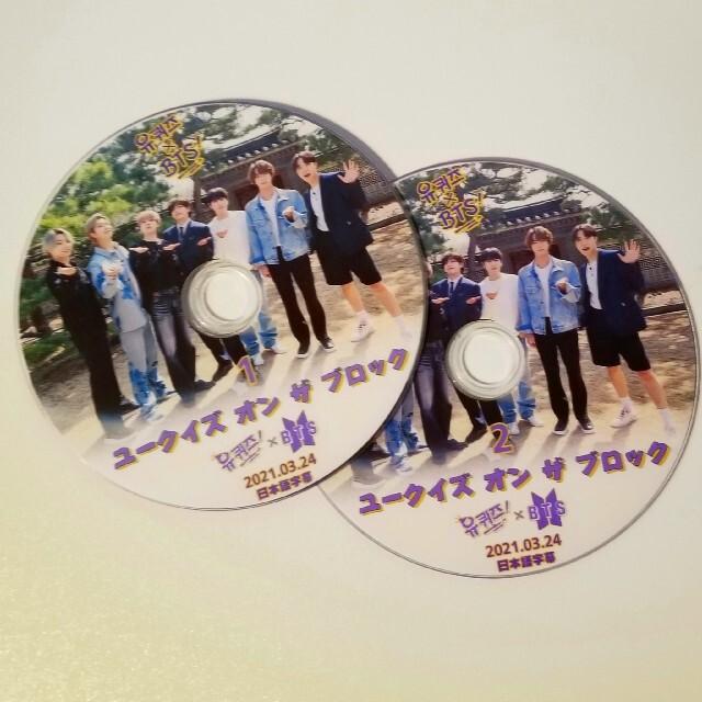 防弾少年団(BTS)(ボウダンショウネンダン)のユークイズ オンザ ロック二枚組 2021 高画 エンタメ/ホビーのDVD/ブルーレイ(ミュージック)の商品写真