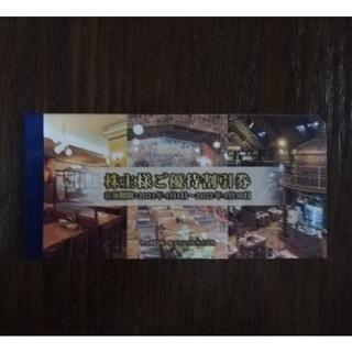 サッポロ(サッポロ)のサッポロホールディングス 株主優待 割引券 5枚 (レストラン/食事券)