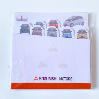 ミツビシ(三菱)の未開封✨非売品 ノベルティ MITSUBISHI MOTORS 車 付箋 メモ帳(ノベルティグッズ)