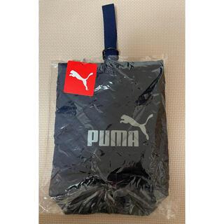 プーマ(PUMA)のプーマ シューズバック 上履き(体育館履き)入れ(シューズバッグ)
