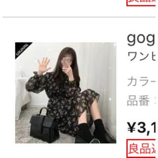 ゴゴシング(GOGOSING)のgogosing ワンピース(ひざ丈ワンピース)