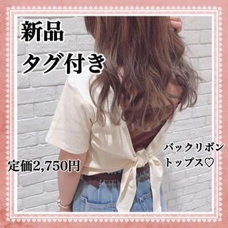 one*way - 【新品 タグ付き】one way 2WAY結びテレコTOPS