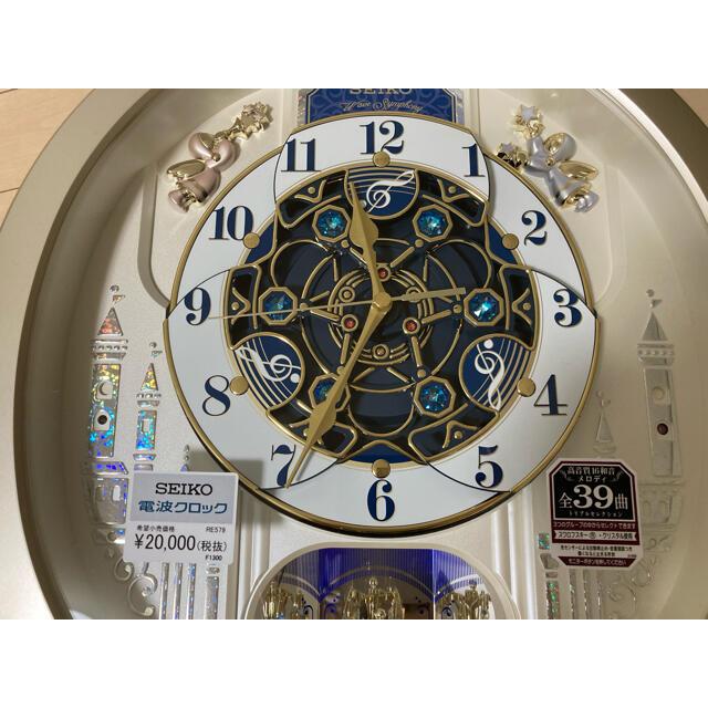 SEIKO(セイコー)のSEIKO 壁掛け時計 RE579B インテリア/住まい/日用品のインテリア小物(掛時計/柱時計)の商品写真
