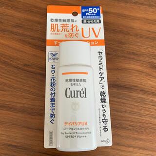 Curel - キュレル UVローション 60ml SPF50+/PA+++ 花王 Curel