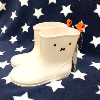 フタフタ(futafuta)の新作★Miffy 長靴17cm(長靴/レインシューズ)