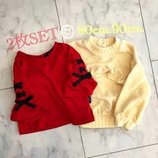 アズールバイマウジー(AZUL by moussy)のAZUL BREEZE トップス 子供服(Tシャツ/カットソー)
