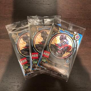 マクドナルド(マクドナルド)のマクドナルド ハッピーセット  マジカパーティのカード 3枚(カード)