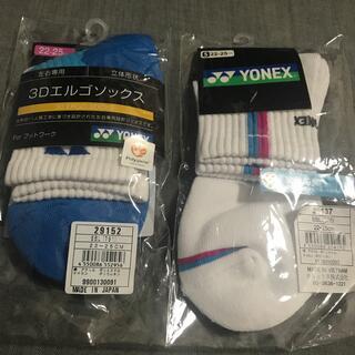 ヨネックス(YONEX)のYONEX 靴下(ソックス)