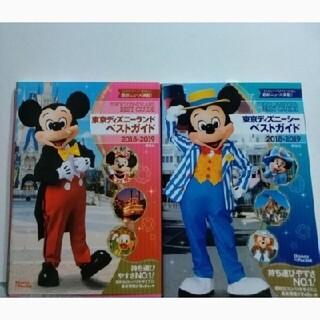 ディズニー(Disney)の東京ディズニーランド ディズニーシー ベストガイド 2018-2019(地図/旅行ガイド)