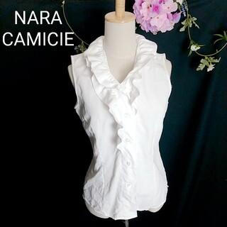 ナラカミーチェ(NARACAMICIE)のナラ・カミーチェ レディース ホワイト フリル シャツ 2 L(シャツ/ブラウス(半袖/袖なし))