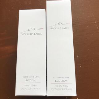 マキアレイベル(Macchia Label)の【新品未使用品】マキアレイベル 化粧水乳液セット(化粧水/ローション)