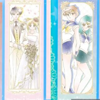 美少女戦士セーラームーン マイクロファイバータオル 新品 非売品(キャラクターグッズ)