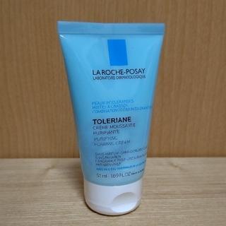ラロッシュポゼ(LA ROCHE-POSAY)のラロッシュポゼ トレリアン フォーミングクレンザー(洗顔料)