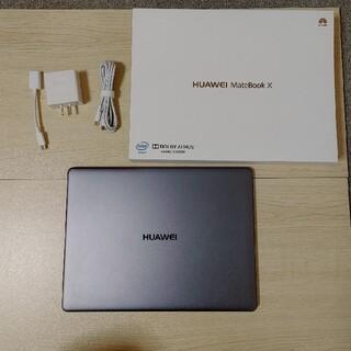 ファーウェイ(HUAWEI)のHuawei matebook x core i5(ノートPC)