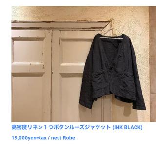 ネストローブ(nest Robe)のネストローブ  高密度リネン ルーズジャケット(ノーカラージャケット)