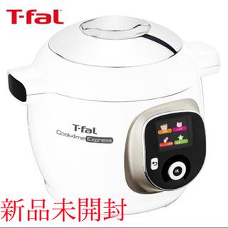 T-fal - 【新品未開封】T-fal クックフォーミーエクスプレス CY8521JP